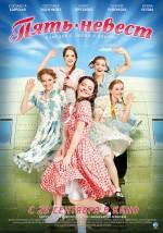 Five Brides (2011) afişi