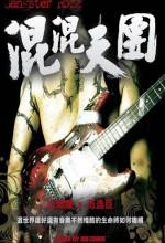Gangster Rock (2010) afişi