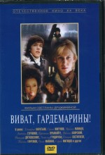 Gardemariny ııı (1992) afişi