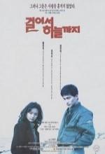 Walking To Heaven (1992) afişi