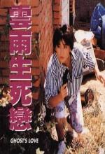 Ghost's Love (1993) afişi