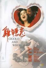 Gigolo And Whore (1994) afişi