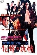 Girl Boss Blues: Queen Bee's Challenge (1972) afişi