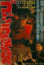 Godzilla Raids Again (1955) afişi