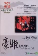 Basara - The Princess Goh