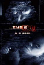 Göz 2 (2004) afişi