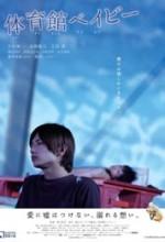 Gymnasium Baby (2008) afişi