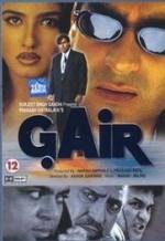 Gair (1999) afişi