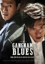 Gangnam Blues (2015) afişi