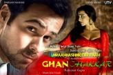 Ghanchakkar (2013) afişi