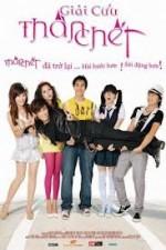 Giai Cuu Than Chet (2009) afişi