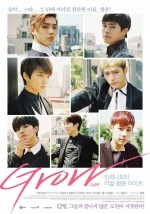 GROW: Infinite's Real Youth Life (2014) afişi