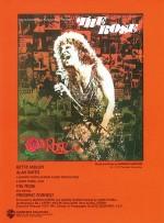Gül (1979) afişi