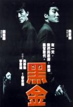 Hak Gam (1997) afişi