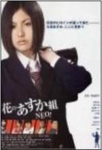 Hana No Asuka Gumi: Neo!