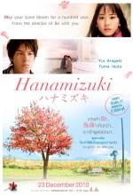 Hanamizuki (2010) afişi