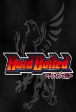 Hard Boiled The Movie (2008) afişi
