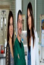 Hastane Merkezi