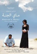 Heaven's Water (2010) afişi