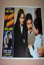 Herşeyim Sensin (1985) afişi