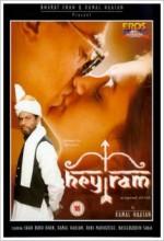 Hey Ram (2000) afişi