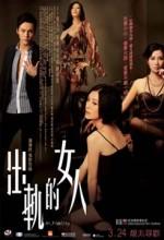 Hi, Fidelity (2011) afişi