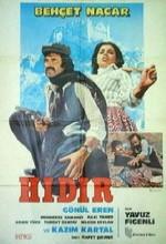 Hıdır (1977) afişi