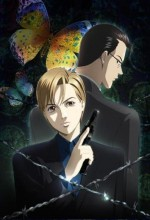 Himitsu: Top Secret