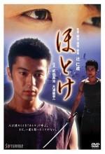 Hotoke (2001) afişi