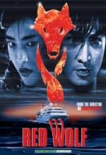 Hu Meng Wei Long (1995) afişi