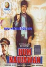 Hum Naujawan (1985) afişi