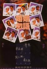 Hun Yin Wu Yu (1991) afişi