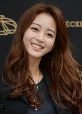 Han Ye-Seul profil resmi