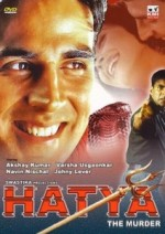 Hatya: The Murder (2004) afişi