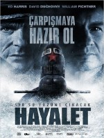 Hayalet (2013) afişi