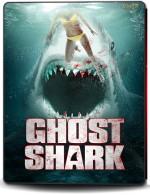 Hayalet Köpekbalığı (2013) afişi