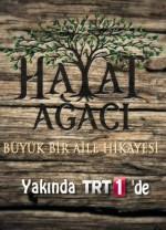Hayat Ağacı (2014) afişi