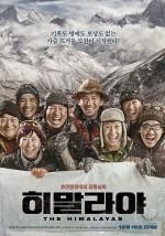 Himalayalar (2015) afişi