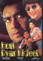 Hogi Pyaar Ki Jeet (1999) afişi