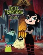 Hotel Transylvania (2017) afişi