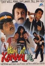 Hum Hain Kamaal Ke (1993) afişi