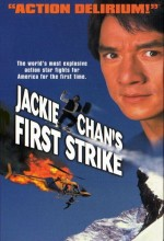 Police Story 4: First Strike (1996) afişi