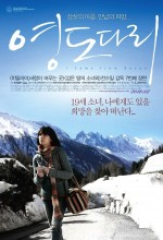 I Came From Busan (2009) afişi