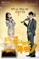 I Summon You, Gold! (2013) afişi