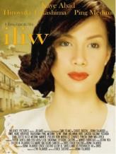 Iliw (2009) afişi
