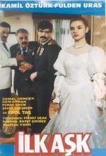 İlk Aşk (1989) afişi