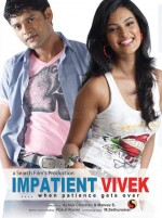Impatient Vivek (2011) afişi