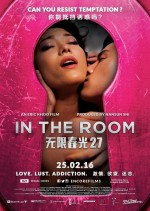 In The Room (2015) afişi