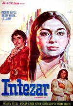 Intezar (1973) afişi