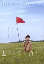 Into The Faraway Sky (2007) afişi